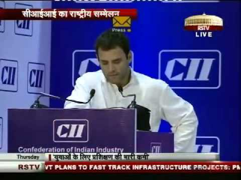 Rahul Gandhi Speech at CII Summit: 04 April, 2012