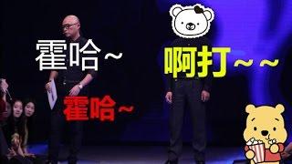 "getlinkyoutube.com-非诚勿扰 Part3  ""少林小子""大秀功夫  黄磊大赞""这可不是花拳绣腿!""  141122 HD"