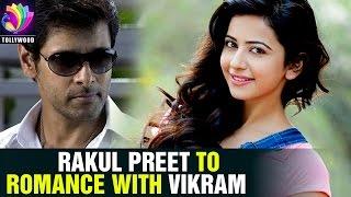 Rakul Preet to Romance with Vikram | Saamy 2 Movie Updates | Fatafat News | Tollywood TV Telugu