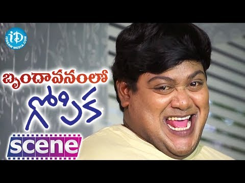 Krishnudu Romance With Housekeeper - Brindavanam Lo Gopika || Romance of the day #346