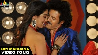 getlinkyoutube.com-Kalpana Songs | Hey Madhana Video Song | Upendra, Saikumar, Lakshmi Rai | Sri Balaji Video