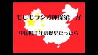 getlinkyoutube.com-もしもラジオ体操第一が中国四千年の歴史だったら