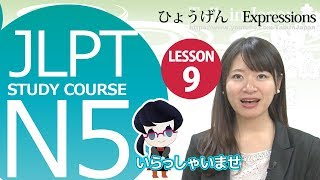 getlinkyoutube.com-JLPT N5 Lesson 9-2 Japanese Basic Expressions【日本語能力試験】