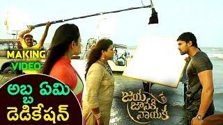 ఏమి డెడికేషన్ గురువు గారు ||  Jaya Janaki Nayaka HamsalaDeevi Unseen Making Video2017 - Latest Movie