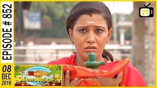 getlinkyoutube.com-Kalyanaparisu - கல்யாணபரிசு - Tamil Serial | Sun TV | Episode 852 | 08/12/2016