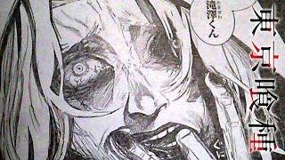 getlinkyoutube.com-【東京喰種:re 20話ネタバレ】滝澤政道、闇落ちきたああああぁぁぁぁぁ!!