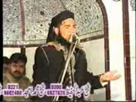 Maulana Nasir Madni Shane Hazrat Ali