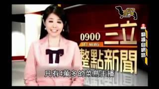 getlinkyoutube.com-楊伊湄下主播台 踩兩輪飆進豪宅