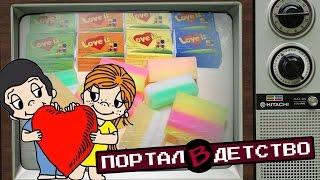 getlinkyoutube.com-Love is - История легенды. ПОРТАЛ В ДЕТСТВО #1