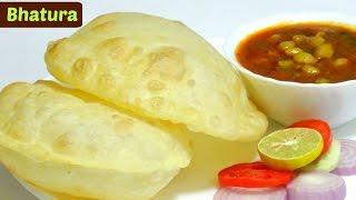 Bhatura Recipe | How to Make Bhatura | Bhature Recipe Step by Step | kabitaskitchen width=