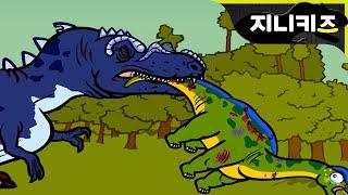 getlinkyoutube.com-기이한 공룡탐험 #25 공룡무덤 | 알베르토사우루스 vs 안항구에라 | ★지니키즈 공룡대탐험