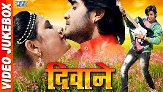 getlinkyoutube.com-Deewane - VideoJukeBOX - Chintu & Priyanka Pandit - Bhojpuri Hot Songs 2017 new
