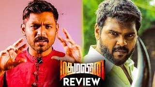 Madura Veeran Review   Shanmuga Pandian    Samuthirakani