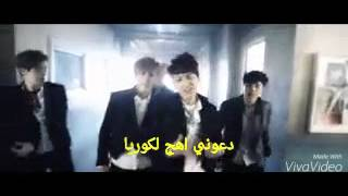 getlinkyoutube.com-ترجمة فكاهية BTS boy in luv
