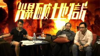getlinkyoutube.com-金正恩再度失勢 / 奧巴馬外交無能〈爆破地獄〉2015-04-10 c