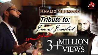 Khuda Wanda | Tribute to Shaheed Junaid Jamshed | Khalid Mehmood | Zaitoon Tv | HD width=
