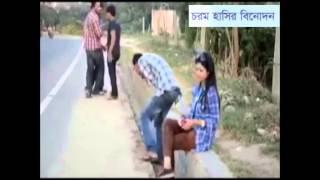 getlinkyoutube.com-হাসতে হাসতে দম বন্ধ  (চরম হাসির বিনোদন)