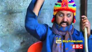 Ethiopian Comedy Series Betoch Part 82