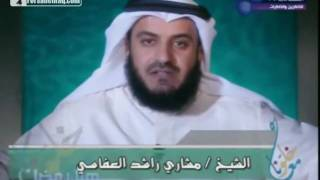 المصحف المعلم (فيديو)-مشاري العفاسي- سورة الأعلى