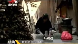 getlinkyoutube.com-20150420 经典传奇  神秘怪事大揭底生子秘方 小村里的神奇生子井水