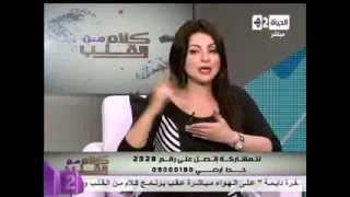 getlinkyoutube.com-د سمر العمريطي _ كيفية التخلص من السمنة المرضية