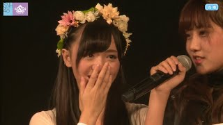 getlinkyoutube.com-《我的太阳》万丽娜生日公演 SNH48 TeamNⅡ 20151002 (上)