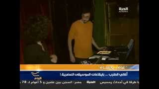 getlinkyoutube.com-Gharam wa Intikam