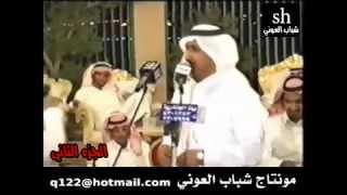 getlinkyoutube.com-شعار قلطه جابوا العيد وطبو في ال سعود اخوان نوره ! :)