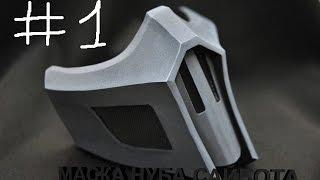 getlinkyoutube.com-Как сделать маску Нуба Сайбота(Noob Saibot) из бумаги №1