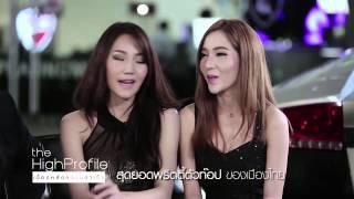 getlinkyoutube.com-The High Profile : รวมสุดยอดพริตตี้ประเทศไทย เทป 1