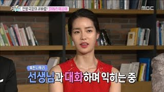 [Section TV] 섹션 TV - Lim ji-yeon,