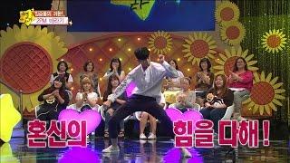 getlinkyoutube.com-【TVPP】Wooyoung(2PM) - His Audition Video, 우영(투피엠) - 판도라의 상자! 우영 오디션 영상 (?) @ Star Story