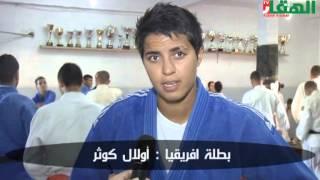 getlinkyoutube.com-Judo - برج الكيفان - الجزائر