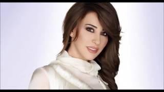 getlinkyoutube.com-Najwa Karam Oldies Songs | أجمل أغاني نجوى كرم القديمة