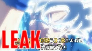 LEAKED! First MASTERED ULTRA INSTINCT GOKU Anime IMAGE   Dragon Ball Super 129 130 131 Spoilers!