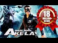 Krrish Returns 2016 South Dubbed Hindi Full Movie | Arjun | Hindi Dubbed Movies 2016 Full Movie