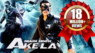 getlinkyoutube.com-Krrish Returns (2016) South Dubbed Hindi Full Movie | Arjun | Hindi Dubbed Movies 2016 Full Movie