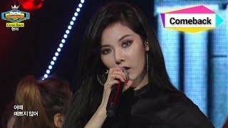 getlinkyoutube.com-Hyuna - Black list (feat. LE of EXID), 현아 - 블랙 리스트, Show Champion 20140730