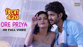 getlinkyoutube.com-Ore Piya Video Song   Om   Nusraat Faria   Riya Sen   Hero 420 Bengali Movie 2016