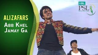 Ali Zafar singing the HBL PSL Anthem