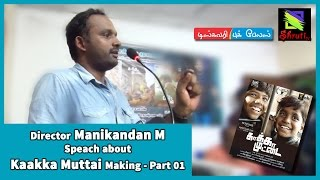 getlinkyoutube.com-Director Manikandan M speak about Kaakka Muttai Making - Part 01