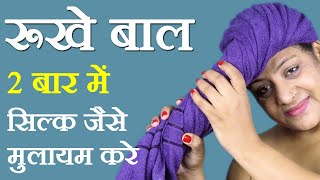 Natural Hair Conditioner नेचुरल हेयर कंडीशनर Natural Hair Conditioner for Hair Treatment in Hindi #9