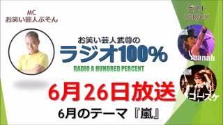 getlinkyoutube.com-6月のテーマ『嵐』。松潤の同級生が登場!堀越学園時代が明らかに!?