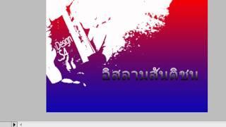 getlinkyoutube.com-PS27 โปสเตอร์หนัง
