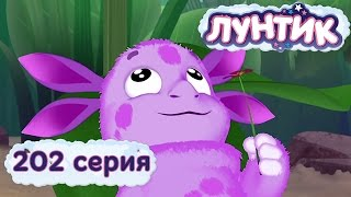 getlinkyoutube.com-Лунтик и его друзья - 202 серия. Голос