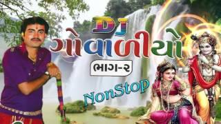 getlinkyoutube.com-DJ Govaliyo - Part 2 | Jignesh Kaviraj | Nonstop | Latest Gujarati DJ Songs 2016 | Full Audio Songs