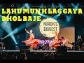 Lahu Munh Lag Gaya And Dhol Baje Dance