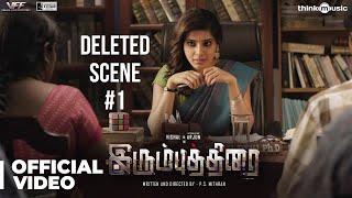 Irumbuthirai - Deleted Scene 01   Vishal, Arjun, Samantha   Yuvan Shankar Raja   P.S. Mithran