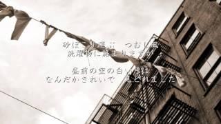 getlinkyoutube.com-3月9日 - レミオロメン(フル)
