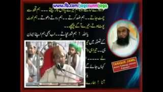 getlinkyoutube.com-Tariq Jameel k kufria Kalimat